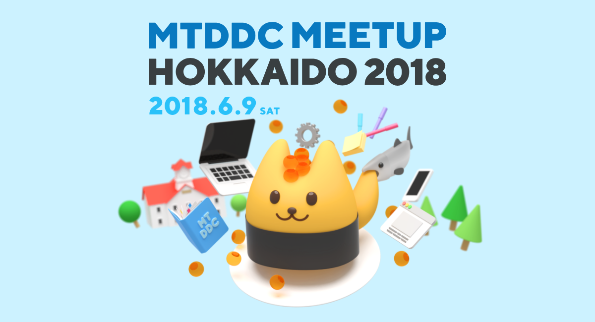 MTDDC MEETUP HOKKAIDO 2018 | MT:Ezo | MT蝦夷